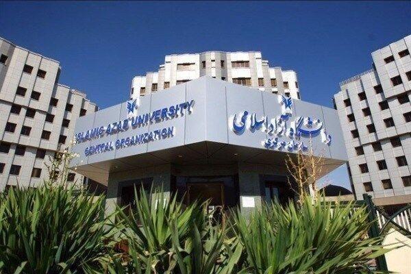 سال تحصیلی جدید دانشگاه آزاد از ۱۵ شهریورماه آغاز میشود