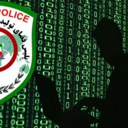 اگر در خرید اینترنتی بیعانه میدهید، هشدار پلیس فتا را بخوانید