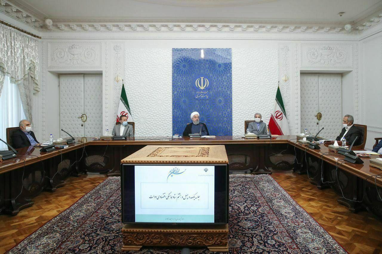 روحانی: ورود شرکتهای فعال در حوزه اقتصاد دیجیتال به بورس را تسهیل کنید