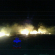 آتش سوزی وسیع در ارتفاعات کوه بهار جاجرم