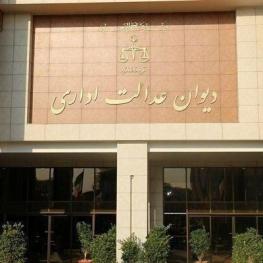 لغو انتخابات شورایاری تهران