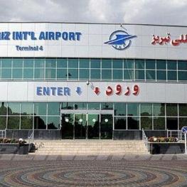 برقراری مجدد پروازهای فرودگاه تبریز به استانبول