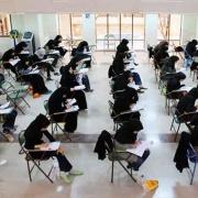 آزمون جامع دکتری آزاد با رعایت پروتکل ها حضوری برگزار می شود