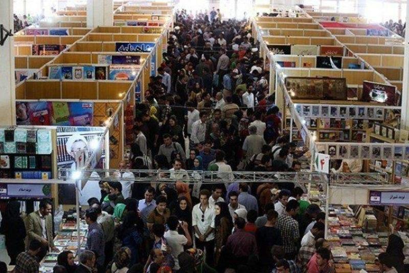 امسال نمایشگاه کتاب تهران برگزار نمی شود