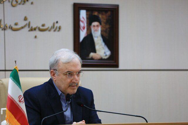 نامه وزیر بهداشت به رهبر انقلاب: خدا هست و دعای شما، هراسی از هجمه بیماری نداریم