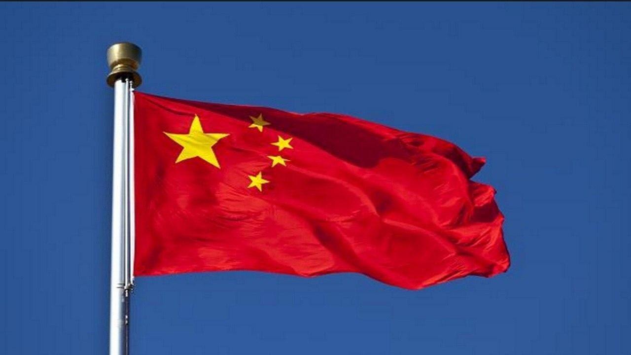 چین چند مقام آمریکایی را تحریم کرد
