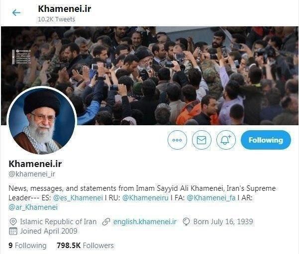 توییتر: پیامهای رهبر ایران درباره اسرائیل نقض قوانین توییتر نیست