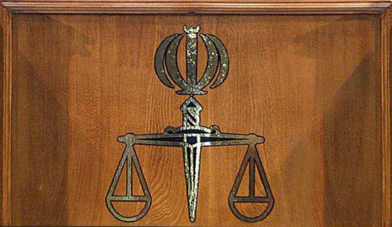 قوهقضاییه خودکشی سه زندانی در قرچک را تکذیب کرد