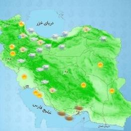 رگبار باران و وزش باد در مناطقی از شمال و جنوب کشور، دامنههای البرز و زاگرس