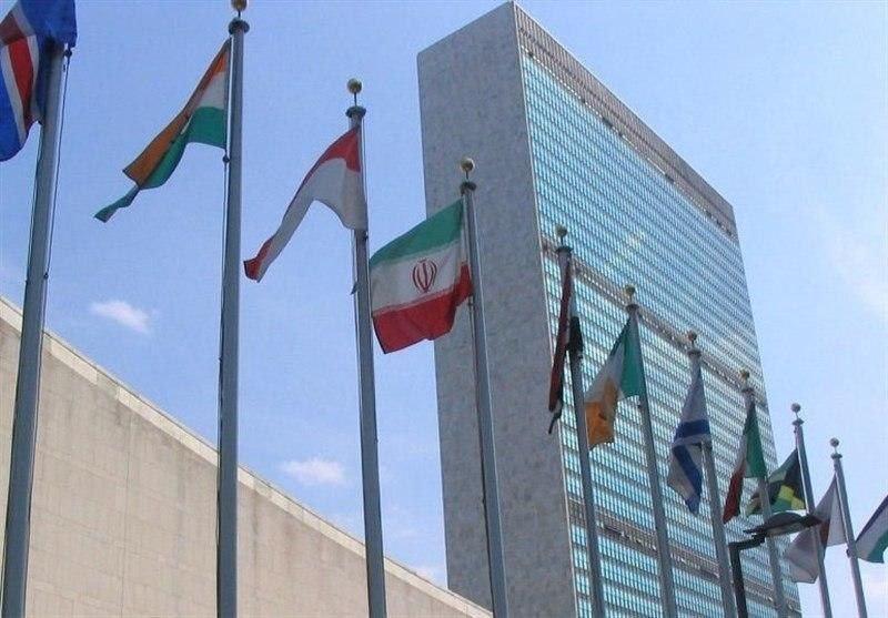 ایران رئیس شورای اجرایی برنامه اسکان بشر ملل متحد شد