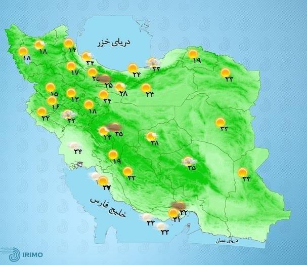 رگبار رعدوبرق، بارش باران و وزش باد پیشبینی میشود.