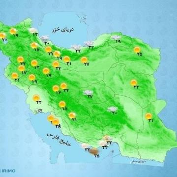 دما در نوار شمالی کشور ۴ تا ۸ درجه کاهش می یابد.