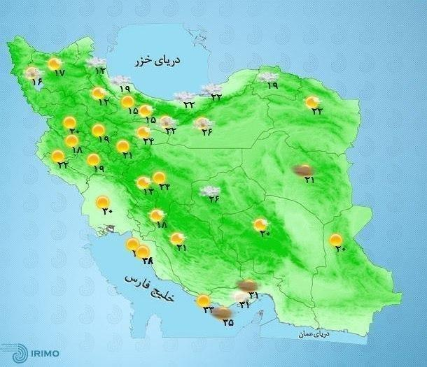 رعد و برق و وزش باد شدید موقت پیش بینی میشود.
