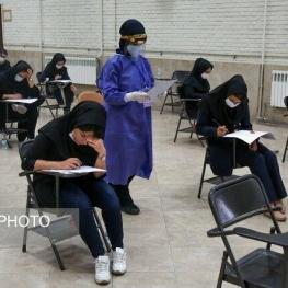 آغاز سومین آزمون کرونایی کشور از فردا/آزمون ارشد ۹۹ طی سه روز برگزار میشود
