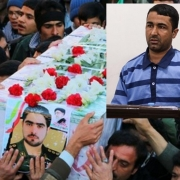 اجرای حکم قصاص قاتل پاسدار شهید سجاد شاه سنایی