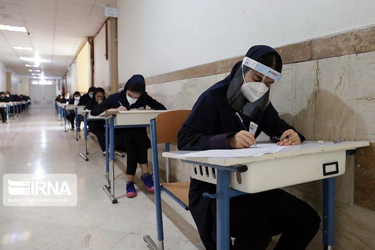 ۲۲ مرداد، شروع امتحانات نهایی دانش آموزان در شهریور