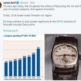 توییت جواد ظریف در سالگرد بمباران اتمی هیروشیما توسط آمریکا