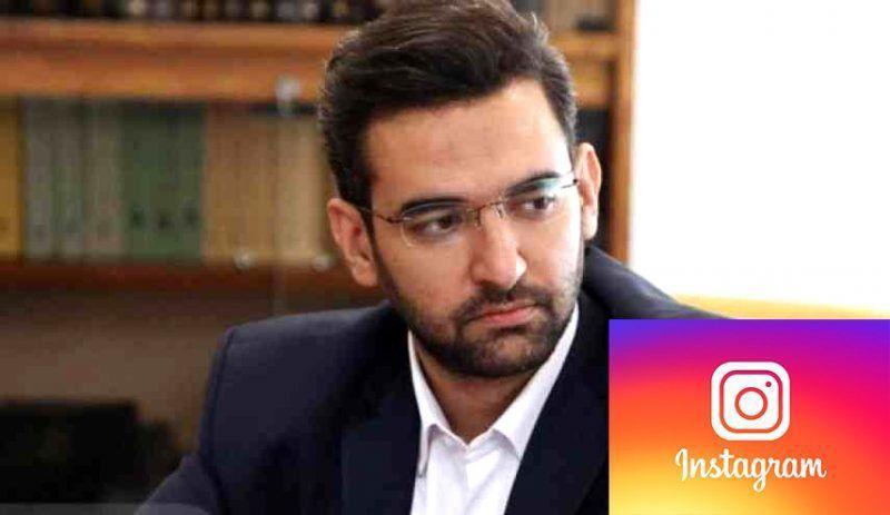 شکایت از وزیر ارتباطات و افزایش احتمال فیلتر اینستاگرام