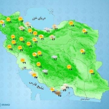 رگبار باران و رعد و برق و وزش باد شدید موقت پیشبینی میشود.