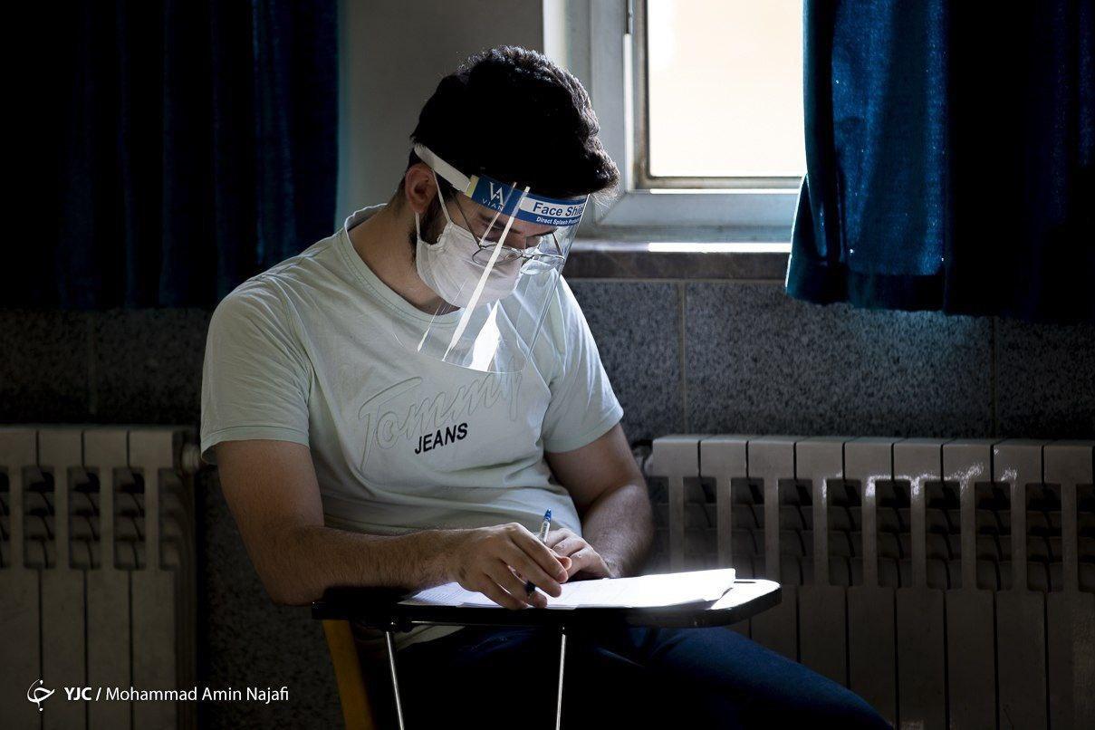 پروتکلهای بهداشتی در کنکور کارشناسی ارشد، رعایت نشد