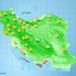 بارش پراکنده در مناطقی از اردبیل، گیلان، سیستان و بلوچستان، هرمزگان و فارس