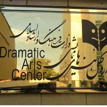 برنامه تعطیلی تئاتر در ایام محرم اعلام شد