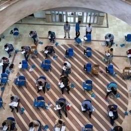 کارت کنکور سراسری از ۲۸ مرداد توزیع میشود