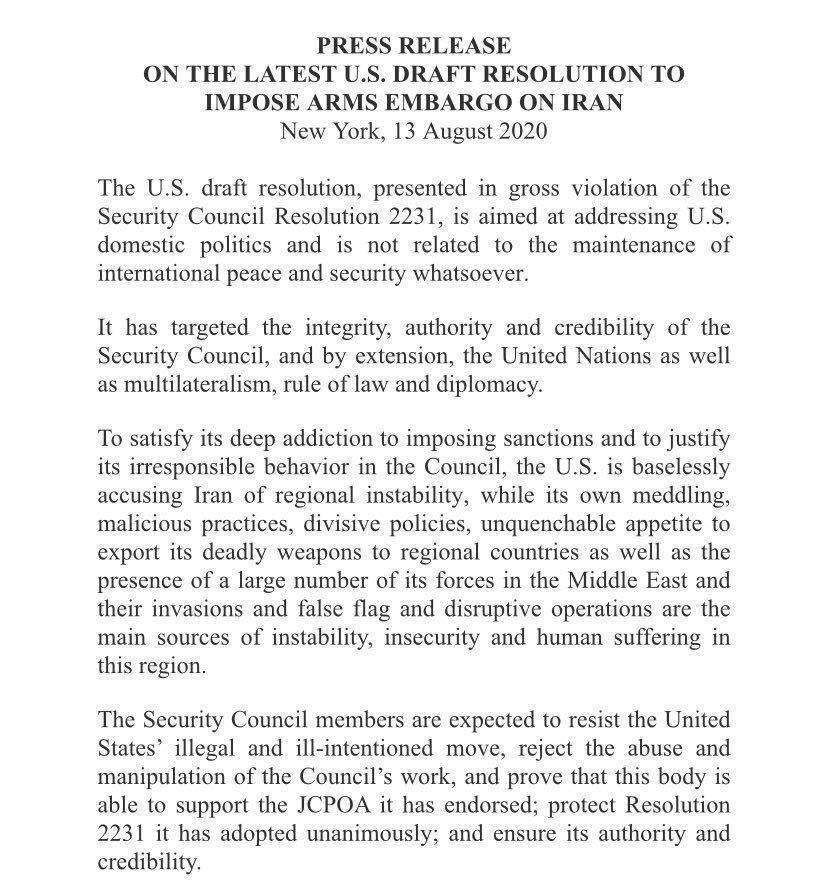 بیانیه مطبوعاتی نمایندگی ایران در سازمان ملل