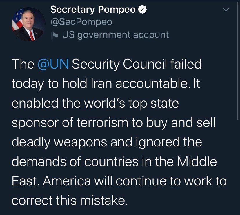 واکنش پمپئو به رای شورای امنیت: امروز شورای امنیت نتوانست ایران را مجبور به پاسخگویی کند.
