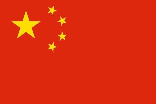 مخالفت چین با تلاش آمریکا برای فعالسازی مکانیسم ماشه