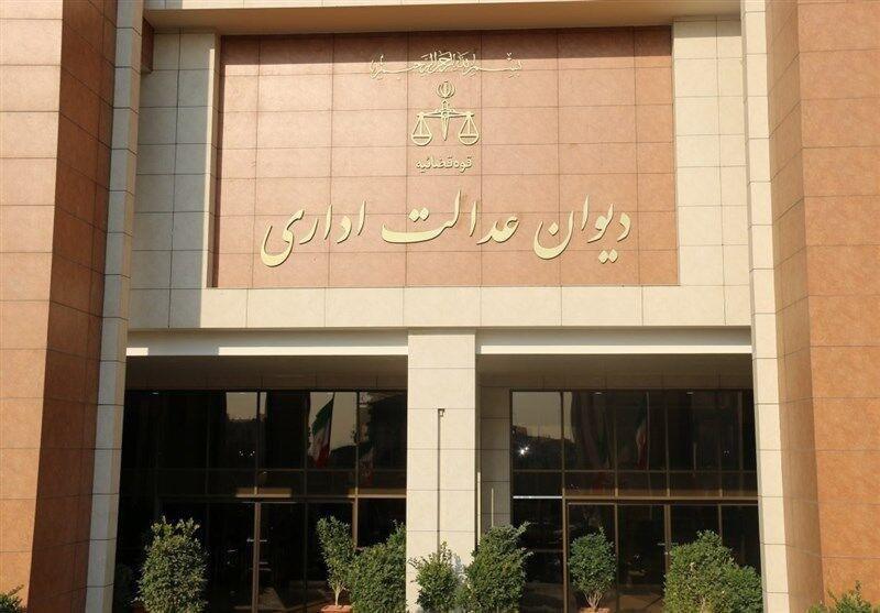 بخشنامه محدودیت اعمال مدارک تحصیلی بالاتر برای کارمندان از بعد شرعی ابطال شد