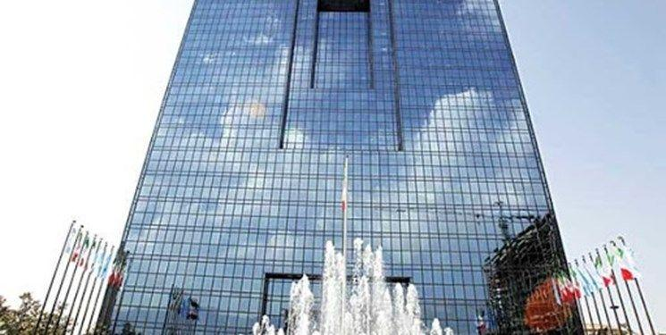 واکنش بانک مرکزی به اخبار انتشاریافته مبنی بر شکایت برخی شکات آمریکایی در نیویورک برای دستیابی به دارایی بانک مرکزی در بورس آلمان