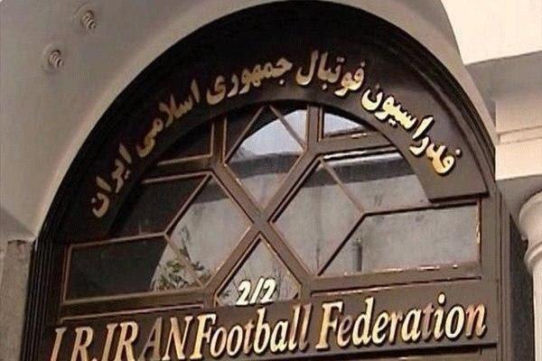 واکنش فدراسیون فوتبال به نامه فیفا