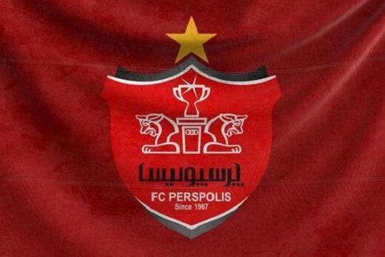 اعضای جدید هیئت مدیره باشگاه پرسپولیس منصوب شدند