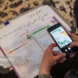 امکان جداسازی بسته «شاد» برای دانشآموزان هنگام استفاده از گوشی والدین