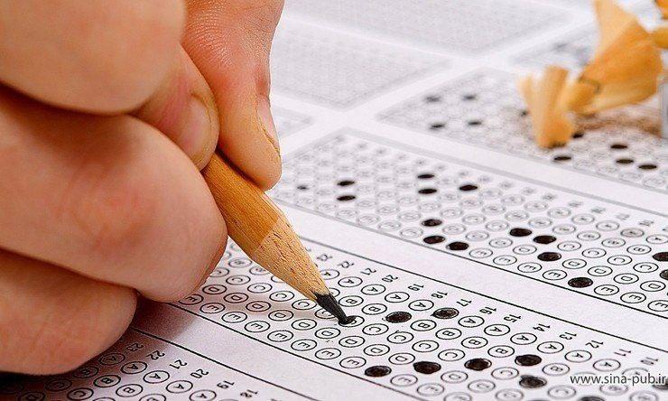 ثبت نام آزمون استخدامی سال ۹۹ آغاز شد