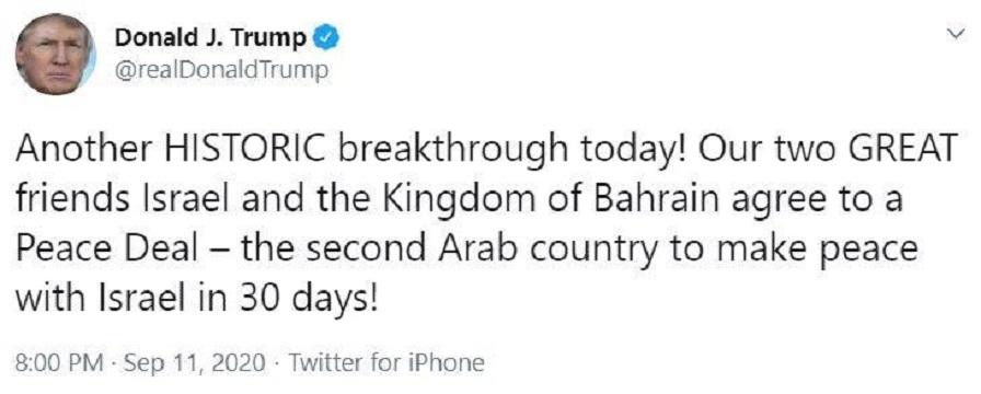ترامپ از توافق اسرائیل و بحرین برای عادی سازی روابط خبر داد