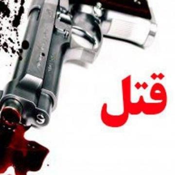 یک کارگردان سینما همسایهاش را به قتل رساند
