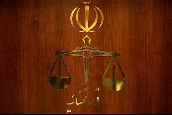 تکذیب اظهار نظر رئیس دیوانعالی کل کشور در مورد تایید حکم زم