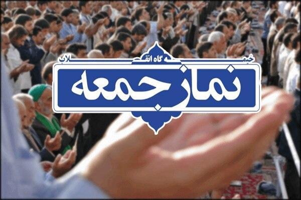 اقامه نماز جمعه در تمامی نقاط شهرستان های استان تهران