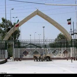 مرزهای عراق بسته است
