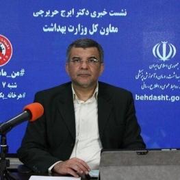 معاون وزیر بهداشت: شیوع کرونا در آذربایجان شرقی بالاتر از میانگین کشوری است.