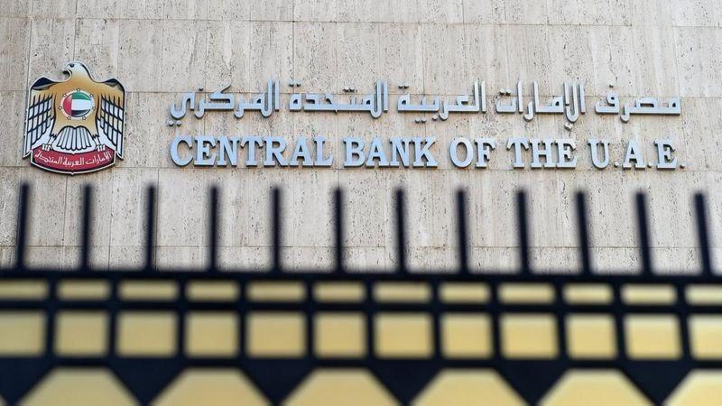 اسناد افشا شده: 'بانک مرکزی امارات از نقض تحریم های ایران جلوگیری نکرد'