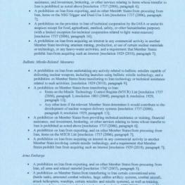 نامه جدید آمریکا به شورای امنیت علیه ایران