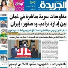 الجریده کویت: گفتگوی محرمانه مستقیم بین دولت ترامپ و حکومت ایران در عمان