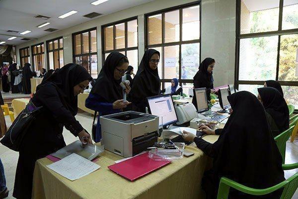 آغاز ثبت نام وام های دانشجویی از ۱۵ مهر/ افزایش وام های دانشجویی