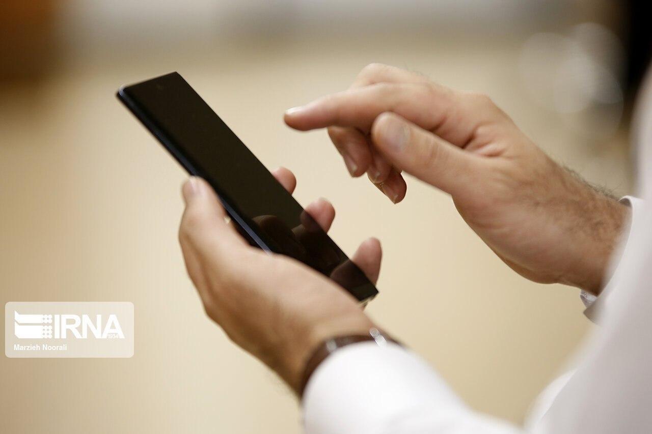 رجیستری تلفنهمراه مسافری فقط در مبادی ورودی انجام میشود