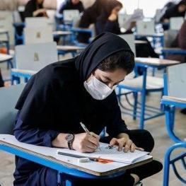 مصاحبههای دکتری دانشگاه آزاد لغو شد