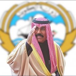 """شیخ """"نواف الاحمد"""" امیر جدید کویت می شود"""