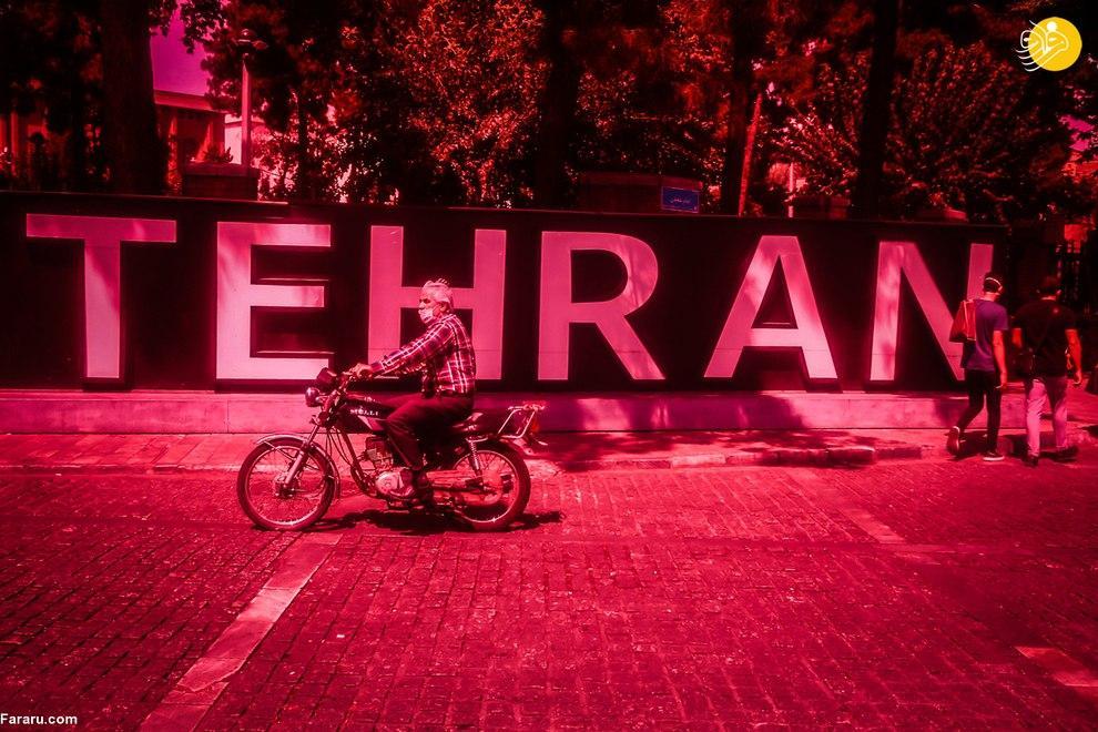 تهران در وضعيت فوق حاد/ اگر مردم به سفر بروند، بیمارستان های صحرایی راه می افتد!